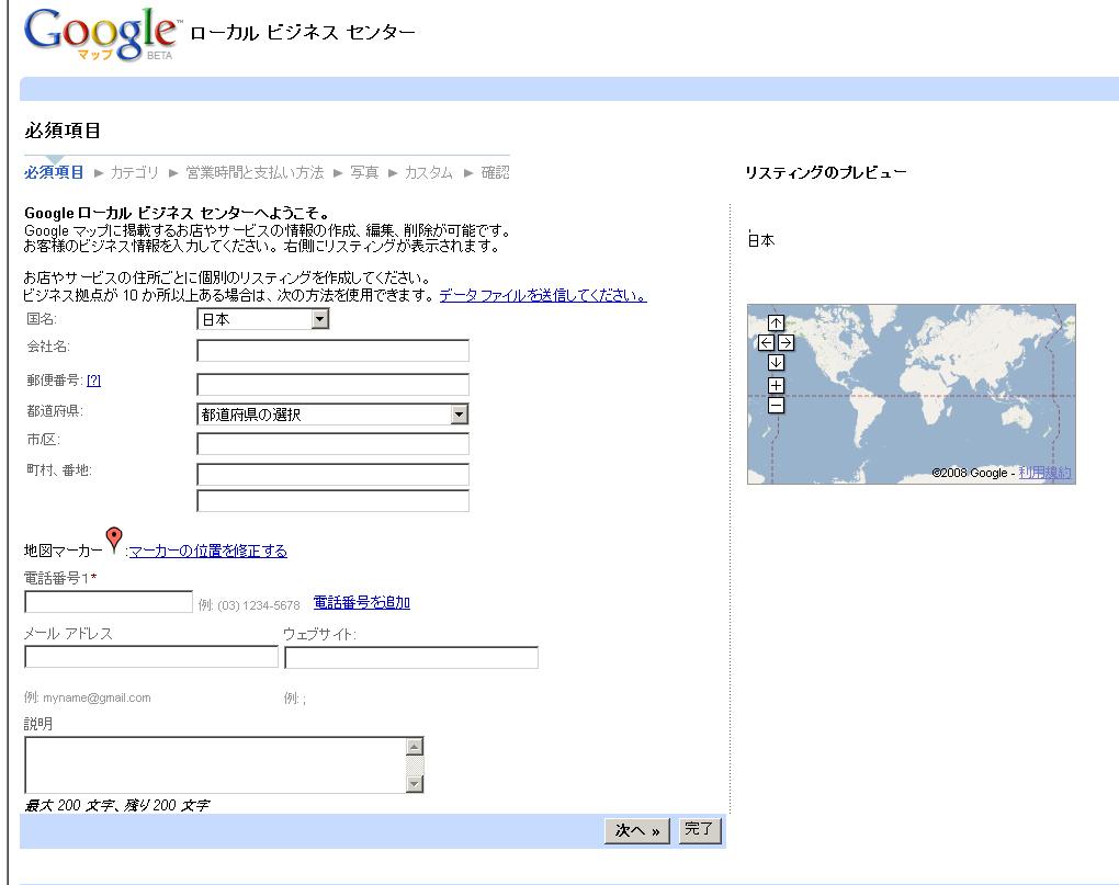 Google Map5