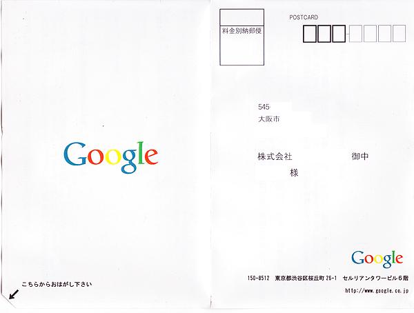 Google Map7-1
