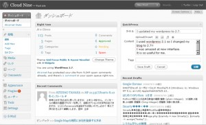wordpress_interface