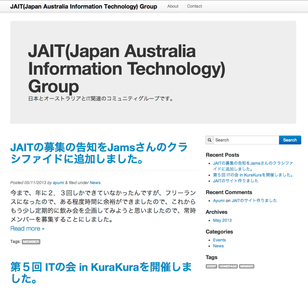 JAIT(Japan Australia Information Technology) Group