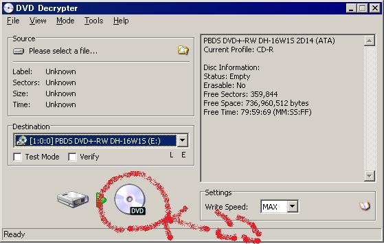 DVD Decrypter2