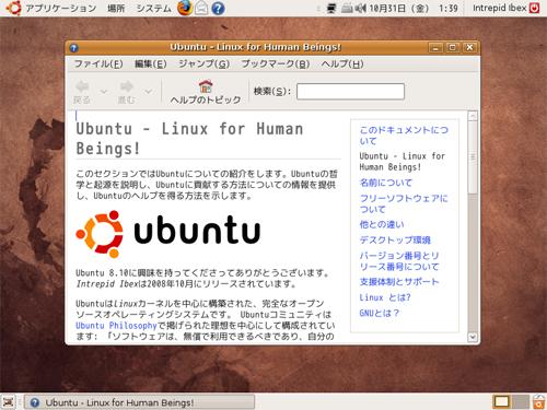 Ubuntu